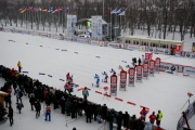 FIS Cross counrty World cup
